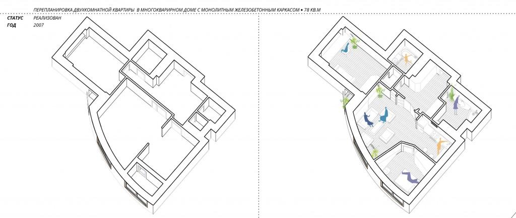 Перепланировка 2-х комнатной квартиры в многоквартирном доме в Строгино